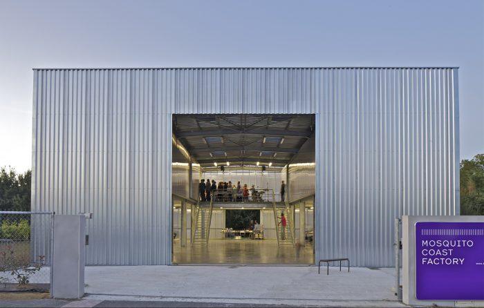 Mosquito Coast Factory — Pôle Arts Visuels Pays de la Loire