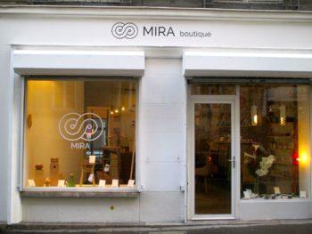Espace Mira — Pôle Arts Visuels Pays de la Loire